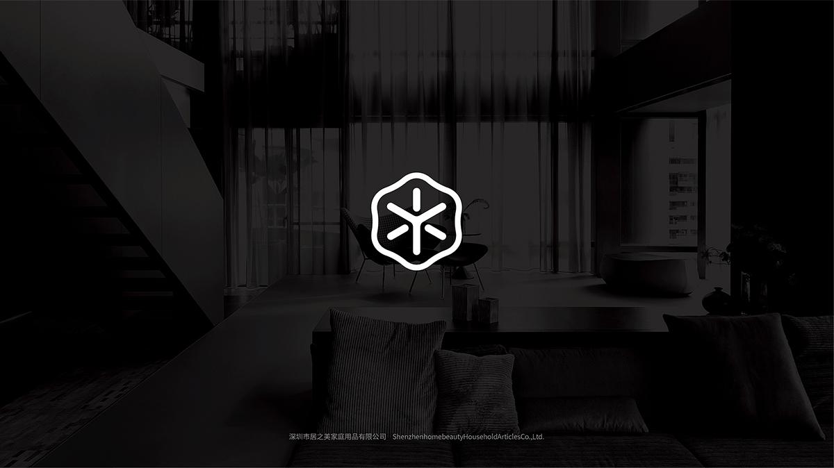 家居品牌设计