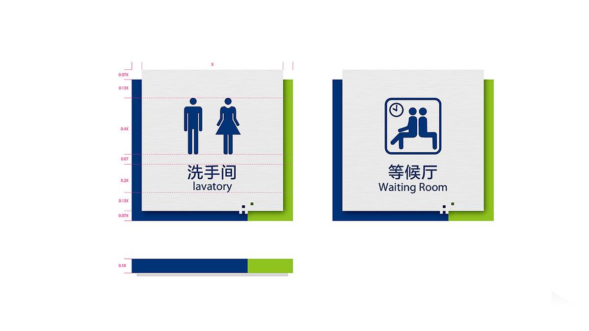 深圳VI设计公司