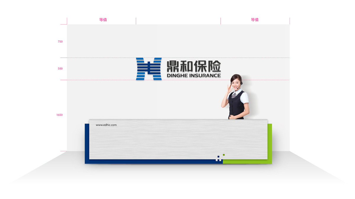深圳标志设计公司