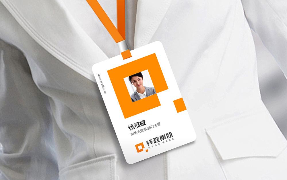 深圳金融集团VI设计