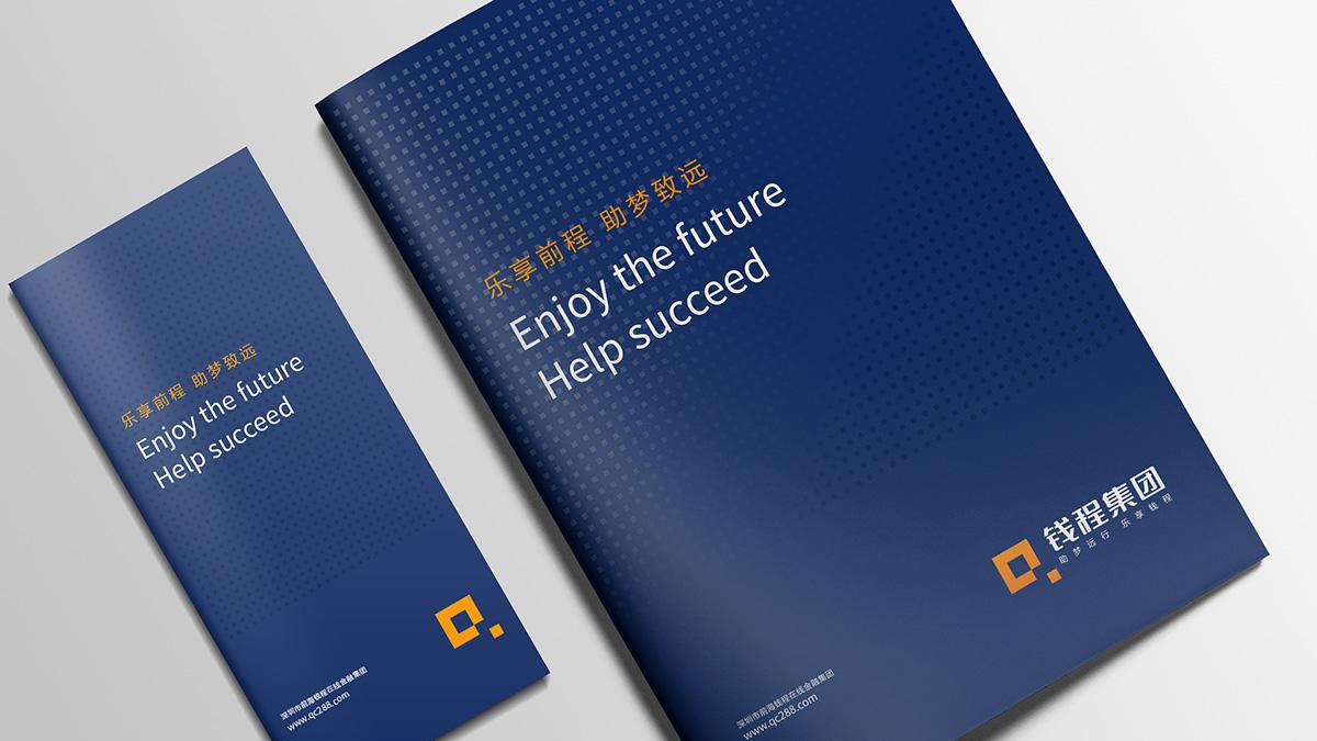 金融企业VI设计