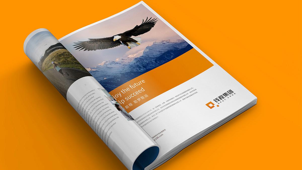 金融标志VI设计