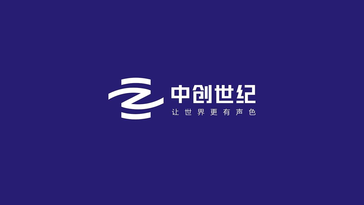 深圳VI设计