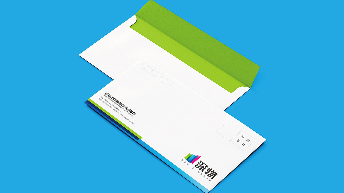 物业公司信封设计